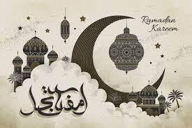 Ramadan Wallpaper Hd 4k