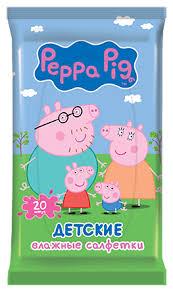 <b>Влажные салфетки Авангард</b> Peppa Pig Детские — купить по ...