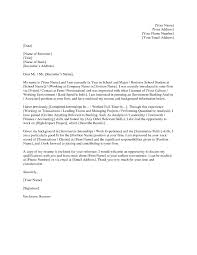 Cover Letter For Banking How To Write A Cover Letter For An