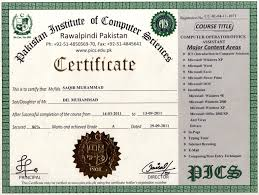 Samples Certificate Sample Certificate Regular 16