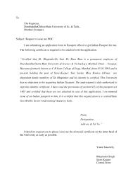 Noc Letter Sample Format Doc Cover Letter Samples Cover