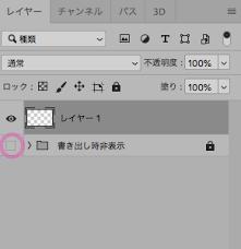 Photoshop用line絵文字40個用テンプレートの配布 Nabukoのイラストメモ
