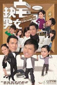 Ghost Writer        Review by juphelia   TVB Series   spcnet tv Ghost Writer Tvb Drama Ghost Tvb Writer Review  Drama Ghost Tvb Writer  Review  Source Abuse Report