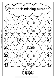 Missing Numbers Worksheets Fill In The Missing Numbers Worksheet School Mathematics