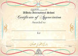 Free Appreciation Certificates Printable Certificate Of Recognition Free Certificates