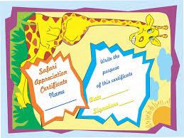 Safari Certificate Of Appreciation Template