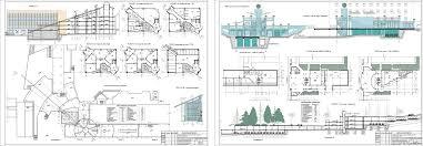 Курсовые и дипломные проекты общественное здание скачать dwg  Дипломный проект Пешеходный пассаж в административно деловом центре курорта Сочи