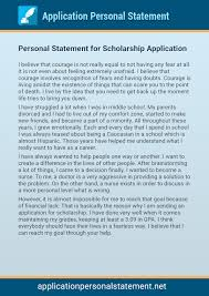 Professional Help with Scholarship Personal Statement   Bag The Web