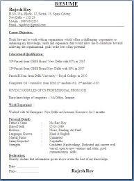 Company Resume Format Pelosleclaire Com