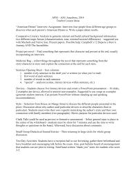 family story essay okl mindsprout co family story essay