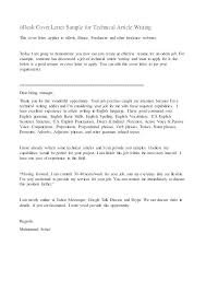 Bistrun Cover Letter Internship Examples Good Cover Letter Example