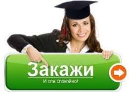 Курсовые Работы Образование Спорт в Краматорск ua Курсовые индивидуальные работы по экономическому направлению