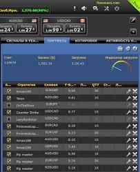 Fare trading con betfair - бинарные опционыв