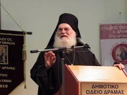 Image result for εφραιμ βατοπαιδινός