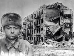 Сталинградская битва Героические защитники Дома Павлова  17 октября 1917 родился Я́ков Федо́тович Па́влов герой Сталинградской битвы командир бойцов оборонявших Дом Павлова