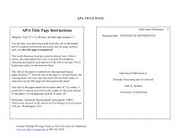 Example Of Apa Citation In Er Handout Writing Reference Page For