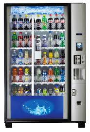 All Types Of Vending Machines Gorgeous Vending Machines Salt Lake City Ogden And Provo Choice Vending Supply