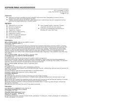 Resume Personal Banker Rome Fontanacountryinn Com