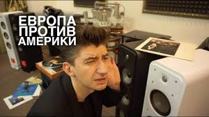 <b>Polk Audio</b> Signature S60E: Европа против Америки - YouTube