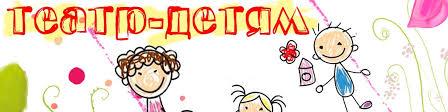 Афиша для детей | ВКонтакте