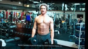 geico gym bro commercial