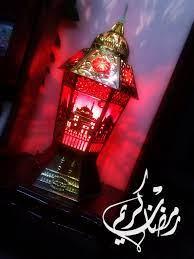 شاهد صور زينة وفوانيس رمضان 2015 ، صور اشكال زينة رمضان 2015 - :: منتديات  الراشدي ::   Ramadan lantern, Ramadan wallpaper, Ramadan kareem decoration
