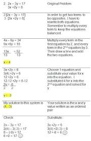 21 linear equations word problems