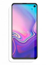 <b>Аксессуар Защитная пленка для</b> Samsung Galaxy S10 ET ...