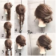 女の子のかわいさレベルを上げる簡単垢抜けヘアアレンジ Hair
