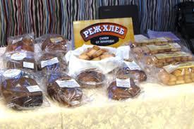 Новости Широкий ассортимент хлебов на Фестивале качества был представлен в номинации Хлеб из муки смешанной валки Дипломы i степени присуждены хлебу Зерновой