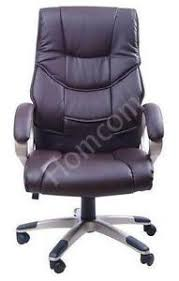 office leather chair. Brown Leather Office Chair Office Leather Chair