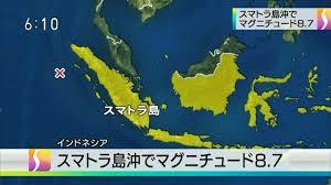「スマトラ島沖地震 (2004年)」の画像検索結果