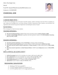 Using our teacher resume sample and other resources, you can tackle the first steps of the job search. Cv Format For A Teaching Job The Best Teaching Cv Examples And Templates