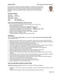 Sample Resume Autocad Designer   Professional resumes example online Haad Yao Overbay Resort