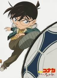 Conan Movie 16