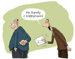 Чиновник Полтавской ОГА задержан за вымогание 24 тыс. грн взятки, - Нацполиция - Цензор.НЕТ 3505