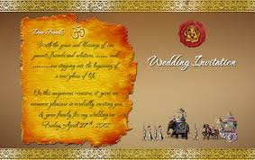 wedding invitation hindu wedding template hinduism invitation 1600