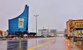 نهاية التسجيل المبكر للفصل الصيفي 20203 : جامعة الأمير سطام بن عبد العزيز Prince Sattam Bin Abdulaziz University E3arabi إي عربي