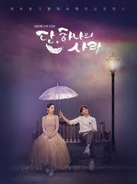 12 Drama Korea Ter-Daebak 2019, Manakah yang Paling Kamu Suka?