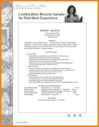 Resume Design No Job Experience Resume Example Examples Work High