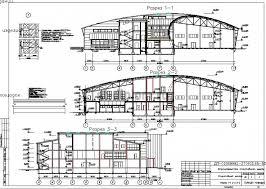 Диплом ПГС этажный спортивный комплекс с бассейном в г Фокино 4 Разрезы узлы