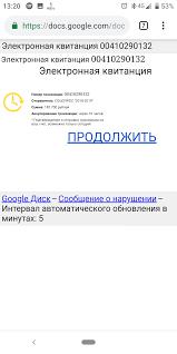 Calendar Doc Spam E Mails Events In Google Calendar Gmail Help