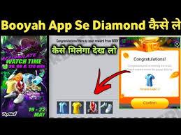 Free fire game me diamond kaise le. Free Fire New Event Booyah App Se Diamond Kaise Le