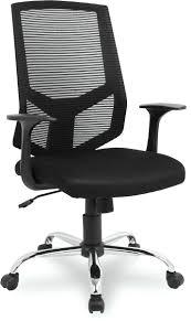 """Кресло офисное <b>College</b> """"<b>HLC</b>-<b>1500</b>"""", цвет: <b>черный</b> - купить по ..."""