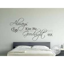Always Kiss Me Goodnight, Bedroom Wall Sticker Quote, Vinyl Mural Wall Art  Decal