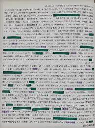 壇ノ浦 の 合戦 現代 語 訳