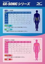 Mizuno Tech Suit Size Chart Sports Shop Heart Mizuno Ladys Half Suit Gx Sonic