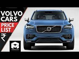 Volvo Cars Price List In India 2018 Youtube