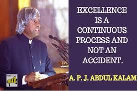 Dr Apj Abdul Kalam Birth Anniversary Special Inspirational