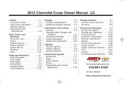 2012 chevy cruze owner s manual baltimore maryland chevrolet cruze owner manual 2012